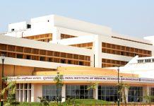 AIIMS-Bhubaneswar OPD